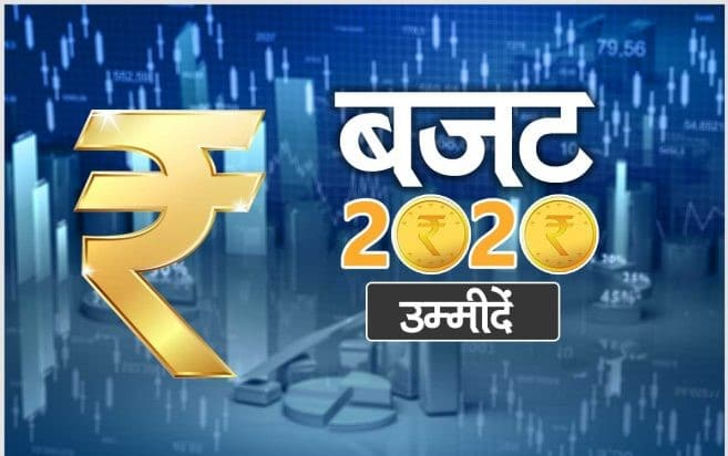 Budget 2020 General insurance companies may announce money